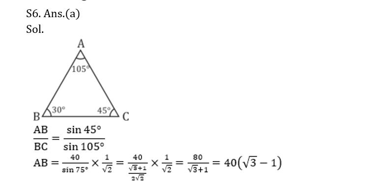 टारगेट SSC CGL | 10,000+ प्रश्न | SSC CGL के लिए गणित के प्रश्न: 70वां दिन_150.1