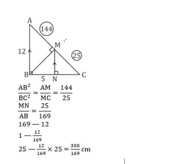 टारगेट SSC CGL | 10,000+ प्रश्न | SSC CGL के लिए गणित के प्रश्न: 70वां दिन_120.1