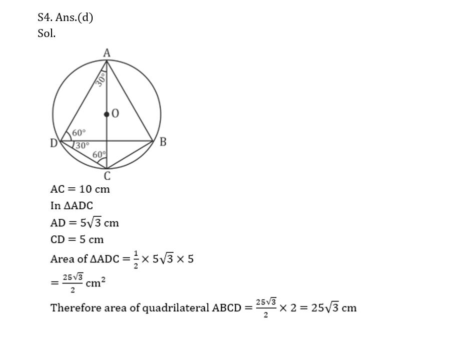 टारगेट SSC CGL | 10,000+ प्रश्न | SSC CGL के लिए गणित के प्रश्न: 70वां दिन_130.1