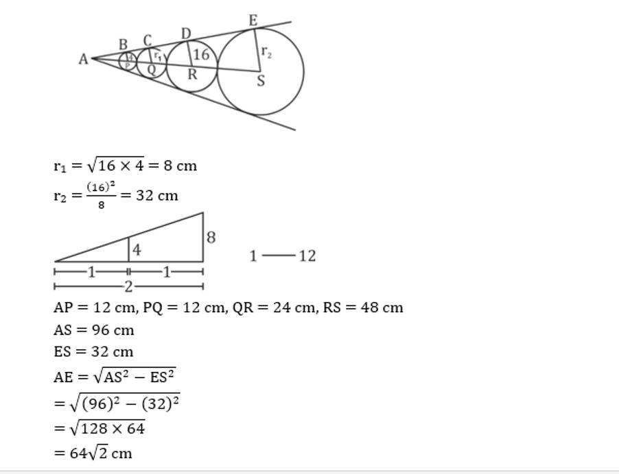 टारगेट SSC CGL | 10,000+ प्रश्न | SSC CGL के लिए गणित के प्रश्न: 70वां दिन_110.1