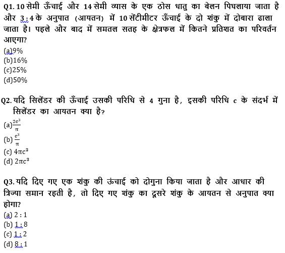 टारगेट SSC CGL   10,000+ प्रश्न   SSC CGL के लिए गणित के प्रश्न : 137 वाँ दिन_50.1