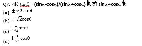 टारगेट SSC परीक्षा 2021-22   10000+ प्रश्न   गणित क्विज करें एटेम्पट   150 वाँ दिन_60.1