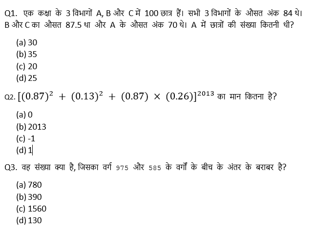 टारगेट SSC परीक्षा 2021-22   10000+ प्रश्न   गणित क्विज अभी करें एटेम्पट   197 वाँ दिन_50.1