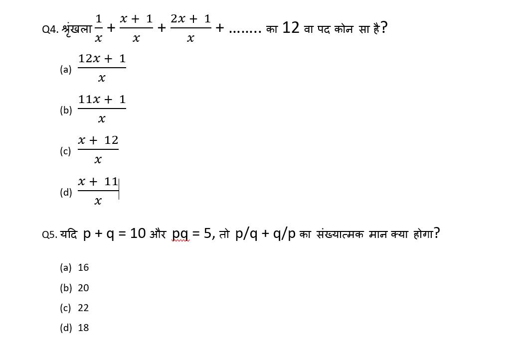 टारगेट SSC परीक्षा 2021-22   10000+ प्रश्न   गणित क्विज अभी करें एटेम्पट   199 वाँ दिन_50.1