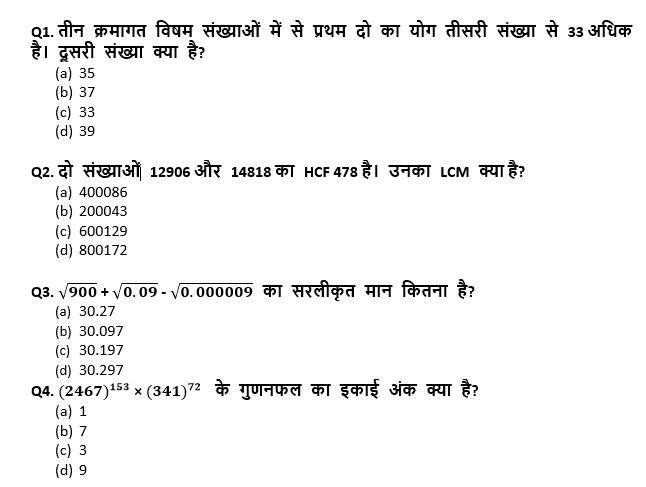 टारगेट SSC परीक्षा 2021-22   10000+ प्रश्न   गणित क्विज अभी करें एटेम्पट   200 वाँ दिन_50.1