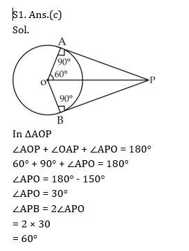 टारगेट SSC परीक्षा 2021-22   10000+ प्रश्न   गणित क्विज अभी करें एटेम्पट   225 वाँ दिन_80.1