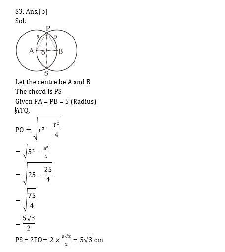 टारगेट SSC परीक्षा 2021-22   10000+ प्रश्न   गणित क्विज अभी करें एटेम्पट   225 वाँ दिन_100.1