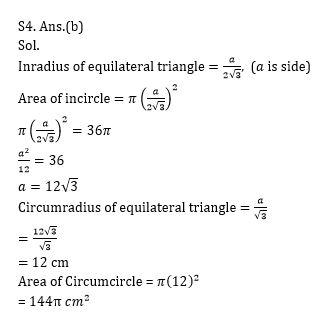 टारगेट SSC परीक्षा 2021-22   10000+ प्रश्न   गणित क्विज अभी करें एटेम्पट   225 वाँ दिन_110.1