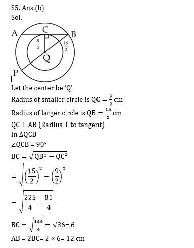 टारगेट SSC परीक्षा 2021-22   10000+ प्रश्न   गणित क्विज अभी करें एटेम्पट   225 वाँ दिन_120.1