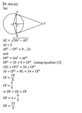 टारगेट SSC परीक्षा 2021-22   10000+ प्रश्न   गणित क्विज अभी करें एटेम्पट   225 वाँ दिन_150.1