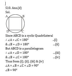 टारगेट SSC परीक्षा 2021-22   10000+ प्रश्न   गणित क्विज अभी करें एटेम्पट   225 वाँ दिन_160.1