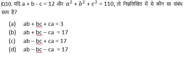 टारगेट SSC परीक्षा 2021-22   10000+ प्रश्न   गणित क्विज अभी करें एटेम्पट   224 वाँ दिन_80.1