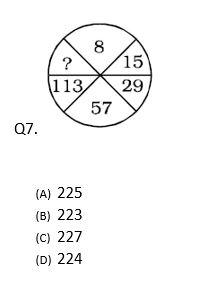 टारगेट SSC परीक्षा 2021-22 | 10000+ प्रश्न | रीजनिंग क्विज अभी करें एटेम्पट | 232 वाँ दिन_70.1