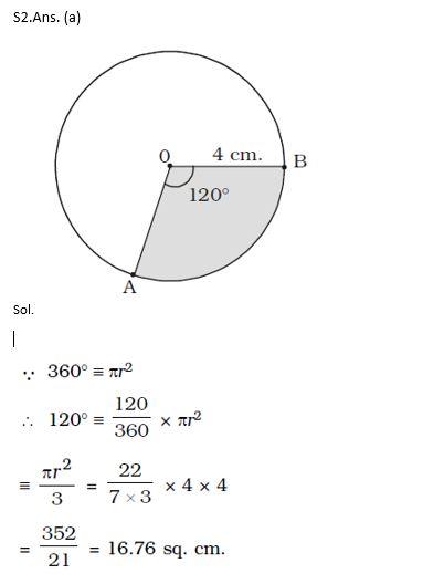 टारगेट SSC परीक्षा 2021-22 | 10000+ प्रश्न | गणित क्विज अभी करें एटेम्पट | 232 वाँ दिन_100.1
