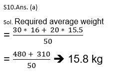 टारगेट SSC परीक्षा 2021-22 | 10000+ प्रश्न | गणित क्विज अभी करें एटेम्पट | 232 वाँ दिन_140.1