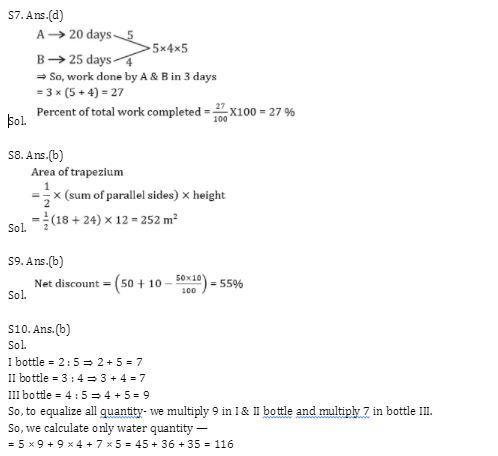 टारगेट SSC परीक्षा 2021-22   10000+ प्रश्न   गणित क्विज अभी करें एटेम्पट   239 वाँ दिन_110.1