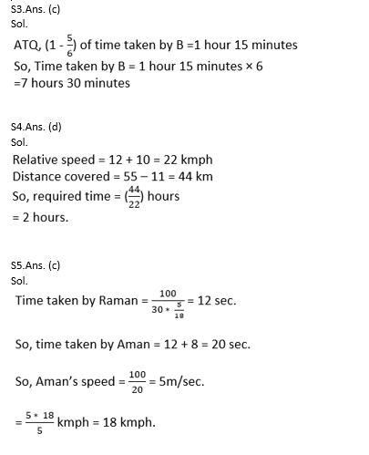 टारगेट SSC परीक्षा 2021-22 | 10000+ प्रश्न | गणित क्विज अभी करें एटेम्पट | 242 वाँ दिन_110.1