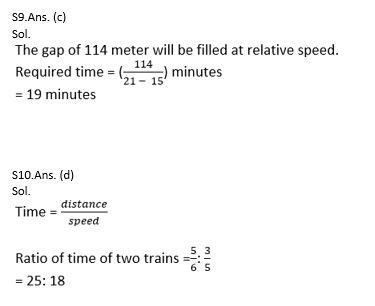 टारगेट SSC परीक्षा 2021-22 | 10000+ प्रश्न | गणित क्विज अभी करें एटेम्पट | 242 वाँ दिन_130.1