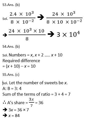 टारगेट SSC परीक्षा 2021-22 | 10000+ प्रश्न | गणित क्विज अभी करें एटेम्पट | 243 वाँ दिन_100.1