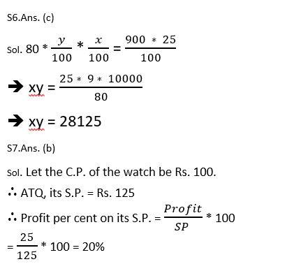 टारगेट SSC परीक्षा 2021-22 | 10000+ प्रश्न | गणित क्विज अभी करें एटेम्पट | 243 वाँ दिन_110.1