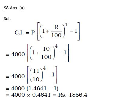 टारगेट SSC परीक्षा 2021-22 | 10000+ प्रश्न | गणित क्विज अभी करें एटेम्पट | 243 वाँ दिन_120.1