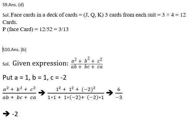 टारगेट SSC परीक्षा 2021-22 | 10000+ प्रश्न | गणित क्विज अभी करें एटेम्पट | 243 वाँ दिन_130.1