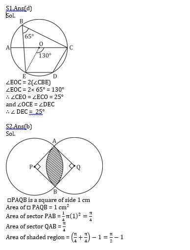टारगेट SSC परीक्षा 2021-22   10000+ प्रश्न   गणित क्विज अभी करें एटेम्पट   244 वाँ दिन_100.1