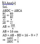 टारगेट SSC परीक्षा 2021-22   10000+ प्रश्न   गणित क्विज अभी करें एटेम्पट   244 वाँ दिन_110.1