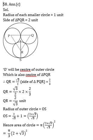 टारगेट SSC परीक्षा 2021-22   10000+ प्रश्न   गणित क्विज अभी करें एटेम्पट   244 वाँ दिन_160.1