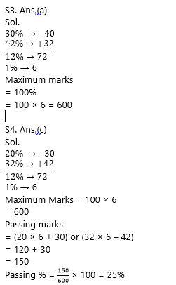 टारगेट SSC परीक्षा 2021-22 | 10000+ प्रश्न | गणित क्विज अभी करें एटेम्पट | 245 वाँ दिन_90.1