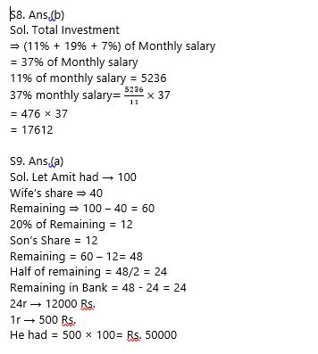 टारगेट SSC परीक्षा 2021-22 | 10000+ प्रश्न | गणित क्विज अभी करें एटेम्पट | 245 वाँ दिन_120.1