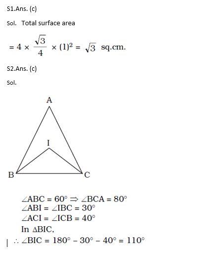 टारगेट SSC परीक्षा 2021-22 | 10000+ प्रश्न | गणित क्विज अभी करें एटेम्पट | 246 वाँ दिन_90.1