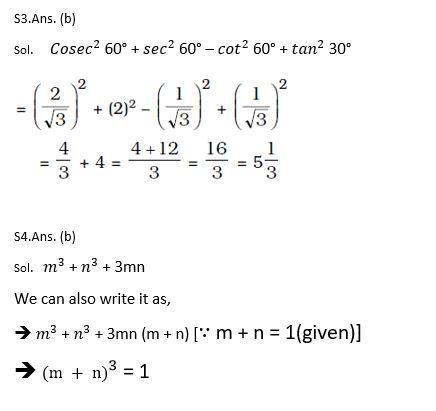 टारगेट SSC परीक्षा 2021-22 | 10000+ प्रश्न | गणित क्विज अभी करें एटेम्पट | 246 वाँ दिन_100.1