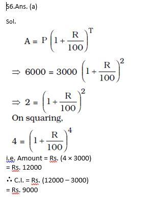 टारगेट SSC परीक्षा 2021-22 | 10000+ प्रश्न | गणित क्विज अभी करें एटेम्पट | 246 वाँ दिन_120.1