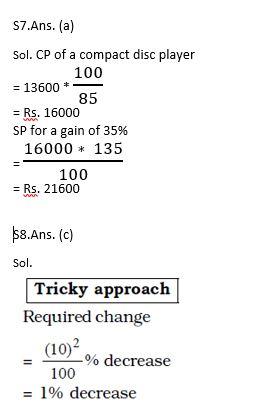 टारगेट SSC परीक्षा 2021-22 | 10000+ प्रश्न | गणित क्विज अभी करें एटेम्पट | 246 वाँ दिन_130.1