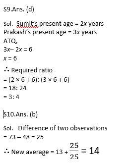 टारगेट SSC परीक्षा 2021-22 | 10000+ प्रश्न | गणित क्विज अभी करें एटेम्पट | 246 वाँ दिन_140.1