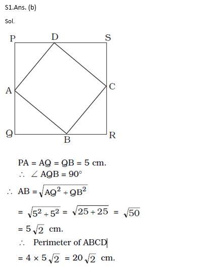 टारगेट SSC परीक्षा 2021-22 | 10000+ प्रश्न | गणित क्विज अभी करें एटेम्पट | 247 वाँ दिन_90.1