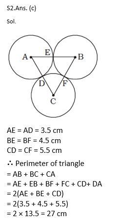 टारगेट SSC परीक्षा 2021-22 | 10000+ प्रश्न | गणित क्विज अभी करें एटेम्पट | 247 वाँ दिन_100.1
