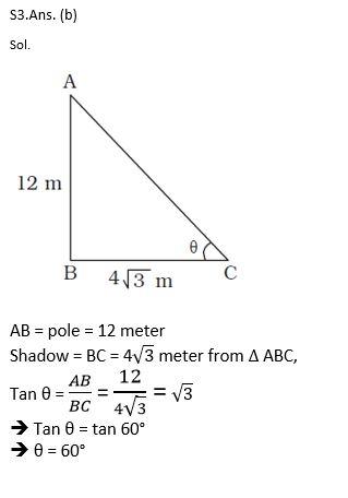 टारगेट SSC परीक्षा 2021-22 | 10000+ प्रश्न | गणित क्विज अभी करें एटेम्पट | 247 वाँ दिन_110.1
