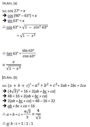 टारगेट SSC परीक्षा 2021-22 | 10000+ प्रश्न | गणित क्विज अभी करें एटेम्पट | 247 वाँ दिन_120.1