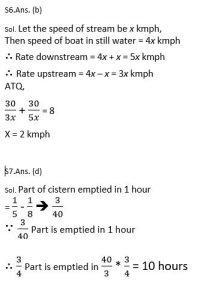 टारगेट SSC परीक्षा 2021-22 | 10000+ प्रश्न | गणित क्विज अभी करें एटेम्पट | 247 वाँ दिन_130.1