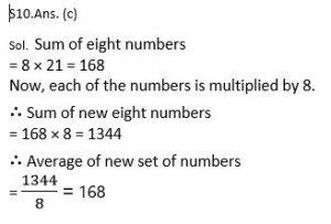 टारगेट SSC परीक्षा 2021-22 | 10000+ प्रश्न | गणित क्विज अभी करें एटेम्पट | 247 वाँ दिन_150.1