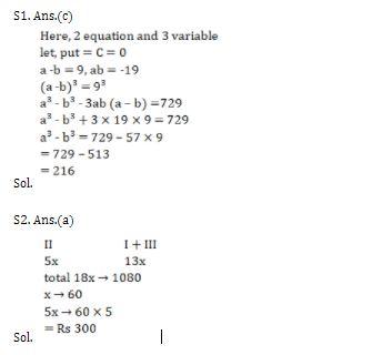 टारगेट SSC परीक्षा 2021-22 | 10000+ प्रश्न | गणित क्विज अभी करें एटेम्पट | 248 वाँ दिन_90.1