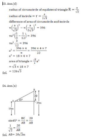 टारगेट SSC परीक्षा 2021-22 | 10000+ प्रश्न | गणित क्विज अभी करें एटेम्पट | 248 वाँ दिन_100.1
