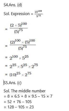 टारगेट SSC परीक्षा 2021-22   10000+ प्रश्न   गणित क्विज अभी करें एटेम्पट   249 वाँ दिन_100.1