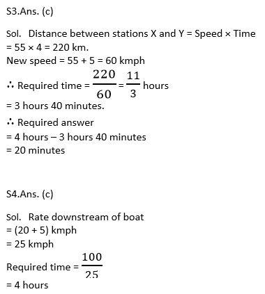 टारगेट SSC परीक्षा 2021-22 | 10000+ प्रश्न | गणित क्विज अभी करें एटेम्पट | 253 वाँ दिन_110.1