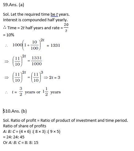 टारगेट SSC परीक्षा 2021-22 | 10000+ प्रश्न | गणित क्विज अभी करें एटेम्पट | 253 वाँ दिन_140.1
