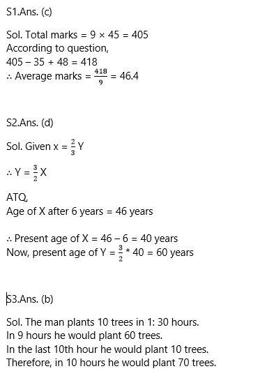 टारगेट SSC परीक्षा 2021-22   10000+ प्रश्न   गणित क्विज अभी करें एटेम्पट   254 वाँ दिन_90.1