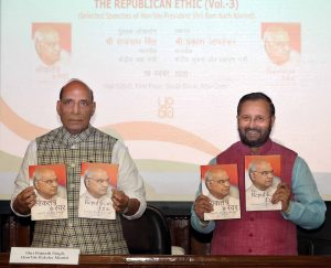 Defence Minister Rajnath Singh unveils two books_50.1