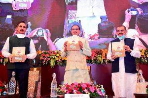 MP govt launches 'Roadmap to Aatma Nirbhar Madhya Pradesh'_50.1